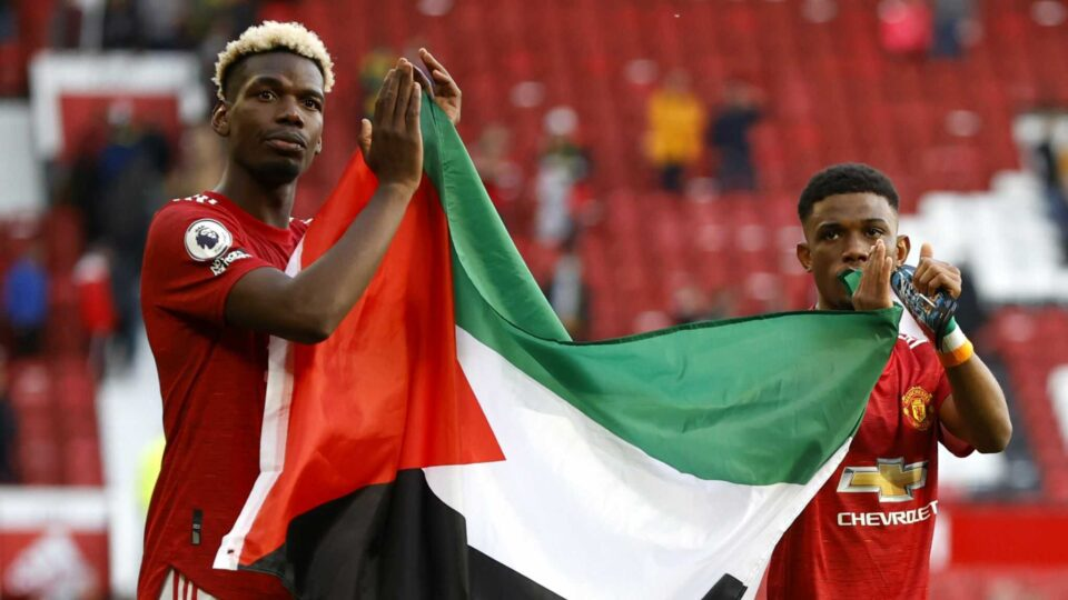 Paul Pogba and Amad Diallo Hold Up the Palestinian Flag